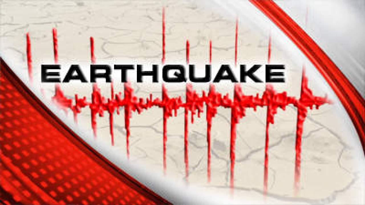 5.7 Größenordnung Beben gespürt Millionen in Salt Lake City