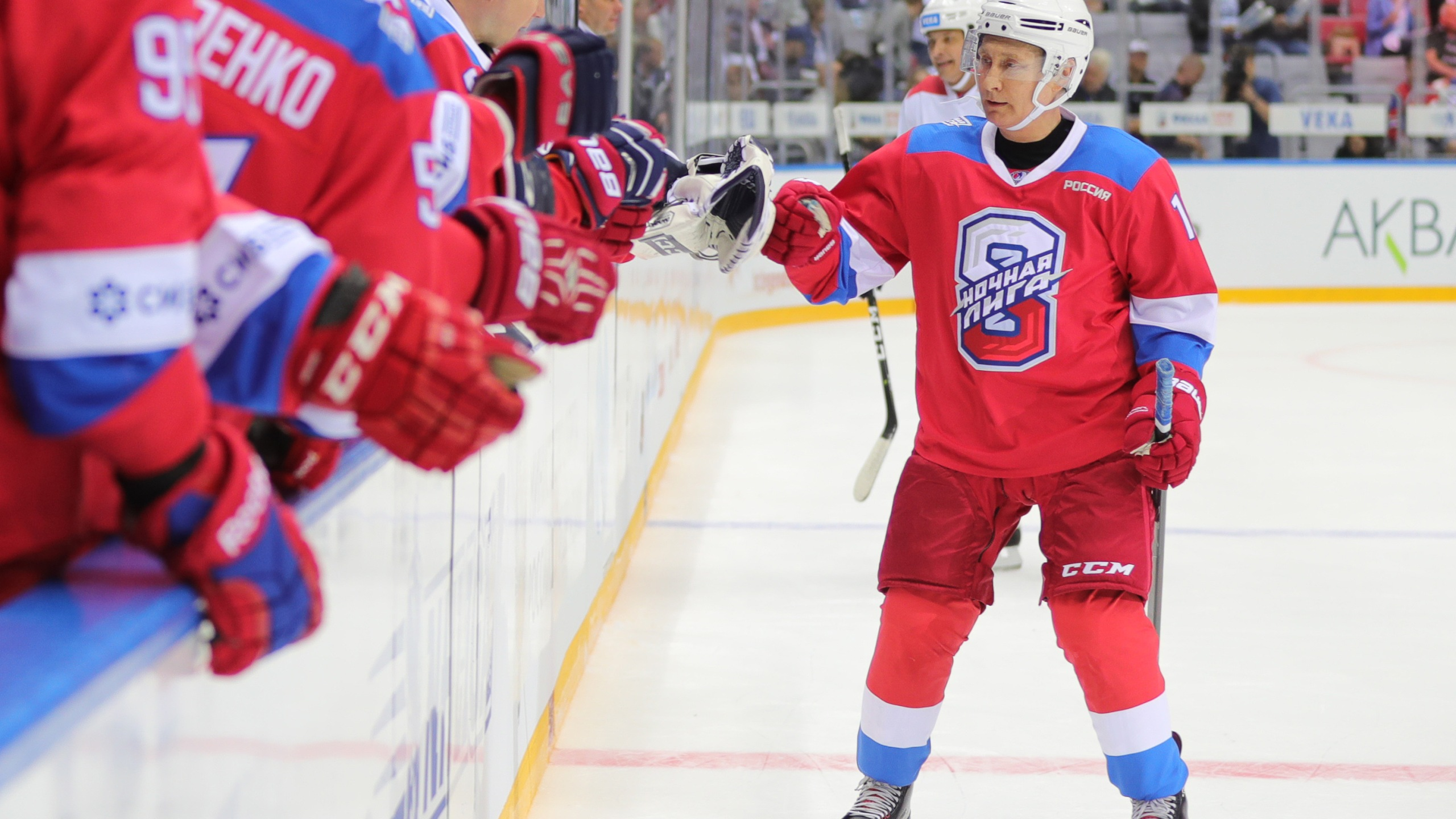 Russia S Putin Scores 8 Goals In Hockey Game But Victory Lap Doesn T Go As Planned Wgn Tv