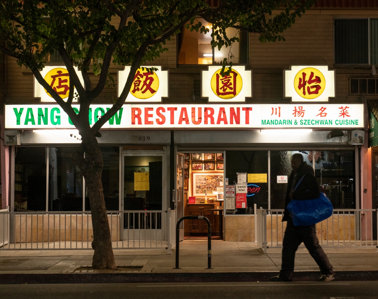wgntv.com: Racism targets Asian food, business during COVID-19 pandemic